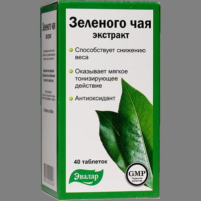 зеленый эваларовский чай