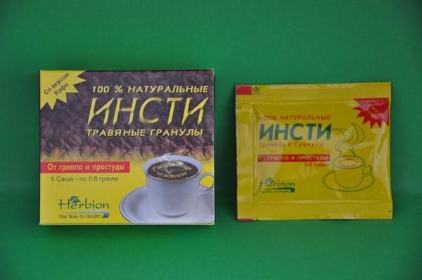 Инсти чай во время беременности
